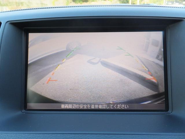 「日産」「フーガ」「セダン」「広島県」の中古車7