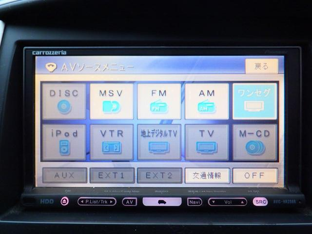 2.0G HID ローダウン 両側PSD ナビ TV ETC(9枚目)
