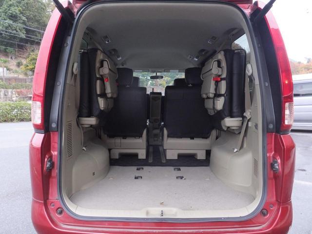 「スズキ」「ランディ」「ミニバン・ワンボックス」「広島県」の中古車32