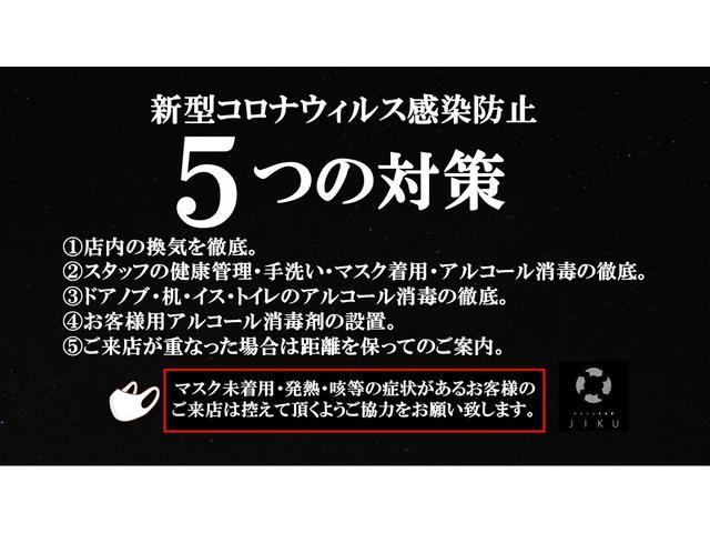 13C-V CD ETC キーフリー(4枚目)