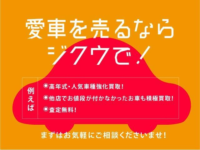 L Tチェーン CD スマートキー(4枚目)