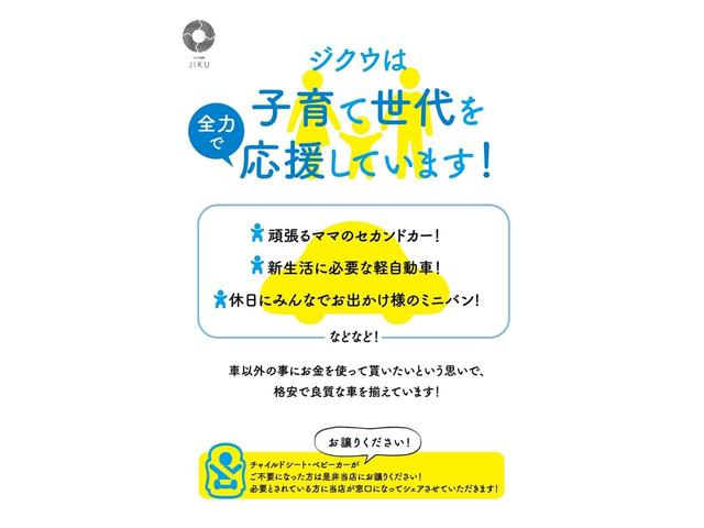 L Tチェーン CD スマートキー(7枚目)