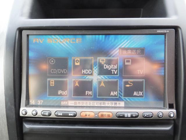 アクシス メーター交換「交換前12,000交換後70,780km合計82,780km」タイヤ新品交換 4WD サンルーフ HID シートヒーター エンジンスターター 革シート ナビ TV バックカメラ ETC(12枚目)