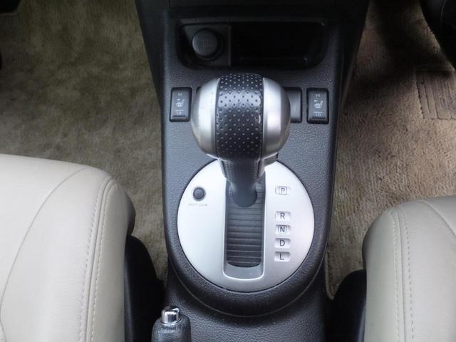 アクシス メーター交換「交換前12,000交換後70,780km合計82,780km」タイヤ新品交換 4WD サンルーフ HID シートヒーター エンジンスターター 革シート ナビ TV バックカメラ ETC(15枚目)