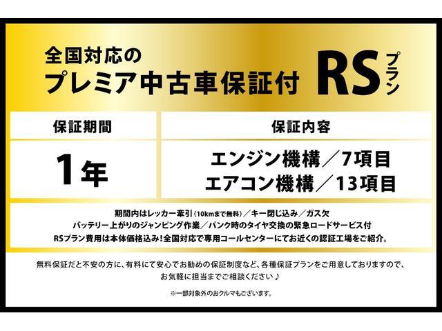 X SA 衝突軽減支援システム アイドリングストップ ドラレコ ナビ TV Bluetooth DVD再生 ETC アルミ キーレス(3枚目)