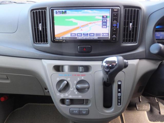 X SA 衝突軽減支援システム アイドリングストップ ドラレコ ナビ TV Bluetooth DVD再生 ETC アルミ キーレス(11枚目)
