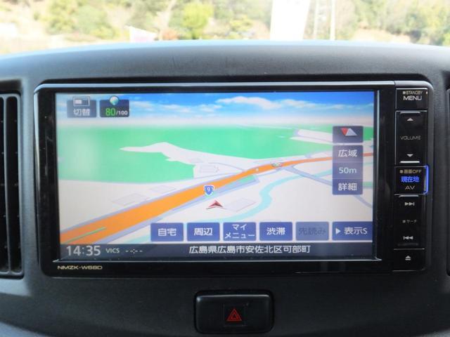 X SA 衝突軽減支援システム アイドリングストップ ドラレコ ナビ TV Bluetooth DVD再生 ETC アルミ キーレス(12枚目)