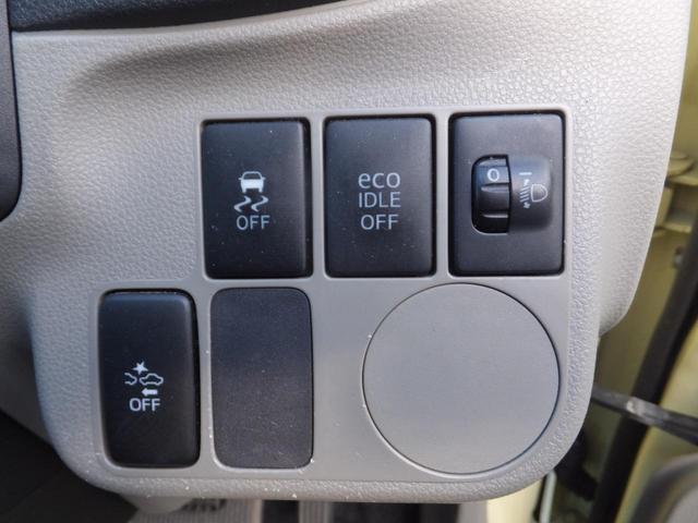 X SA 衝突軽減支援システム アイドリングストップ ドラレコ ナビ TV Bluetooth DVD再生 ETC アルミ キーレス(20枚目)