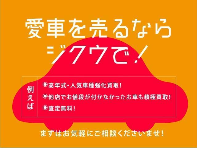 タイヤ新品交換 エマージェンシーストップシグナル HID CD TV バックカメラ ETC キーフリー(4枚目)
