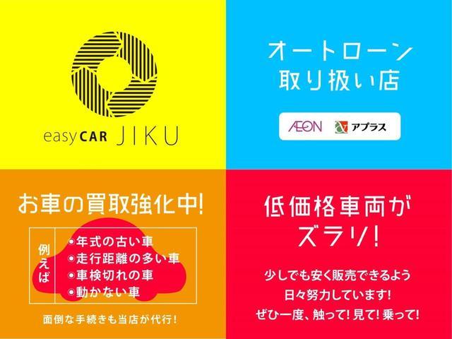 タイヤ新品交換 エマージェンシーストップシグナル HID CD TV バックカメラ ETC キーフリー(8枚目)