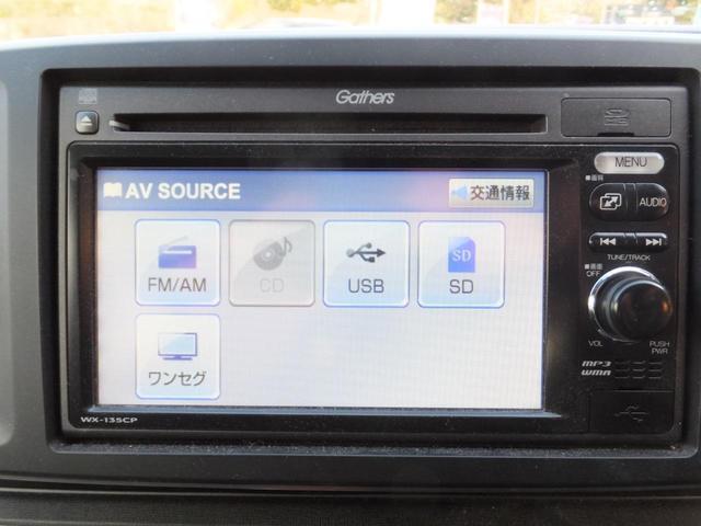 タイヤ新品交換 エマージェンシーストップシグナル HID CD TV バックカメラ ETC キーフリー(12枚目)