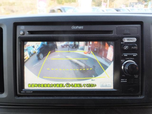 タイヤ新品交換 エマージェンシーストップシグナル HID CD TV バックカメラ ETC キーフリー(13枚目)