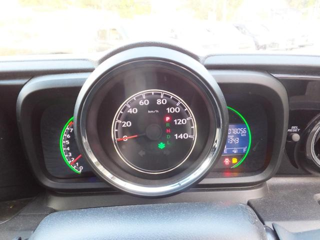 タイヤ新品交換 エマージェンシーストップシグナル HID CD TV バックカメラ ETC キーフリー(17枚目)