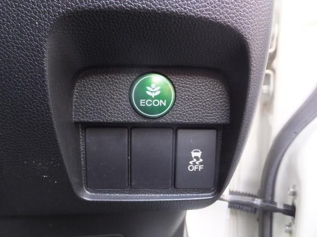 タイヤ新品交換 エマージェンシーストップシグナル HID CD TV バックカメラ ETC キーフリー(20枚目)