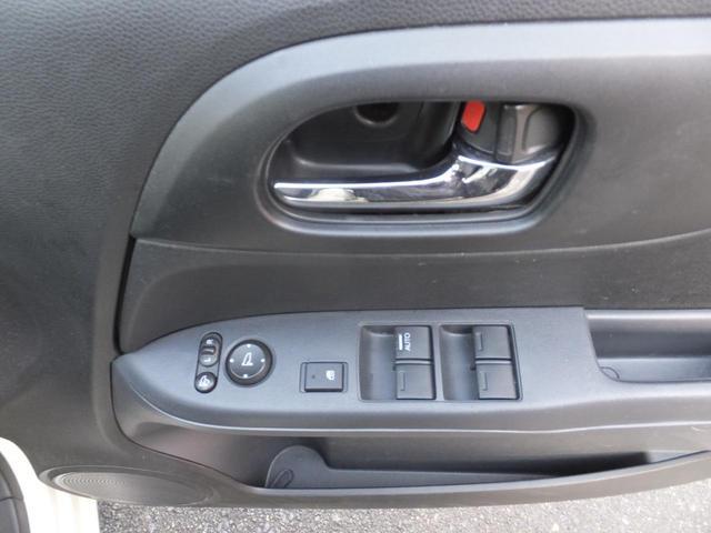 タイヤ新品交換 エマージェンシーストップシグナル HID CD TV バックカメラ ETC キーフリー(21枚目)