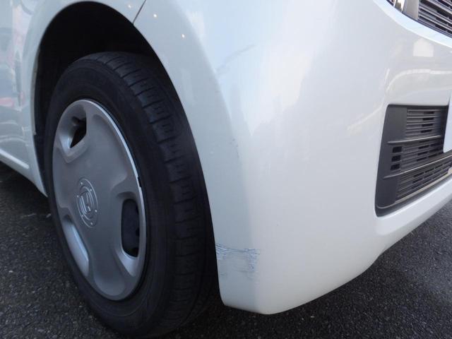 タイヤ新品交換 エマージェンシーストップシグナル HID CD TV バックカメラ ETC キーフリー(42枚目)