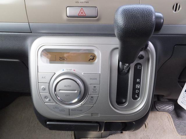 10thアニバーサリーリミテッド 特別限定車 シートヒーター ETC CD アルミホイール プッシュスタート ベンチシート タイミングチェーン(31枚目)