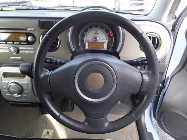 10thアニバーサリーリミテッド 特別限定車 シートヒーター ETC CD アルミホイール プッシュスタート ベンチシート タイミングチェーン(33枚目)