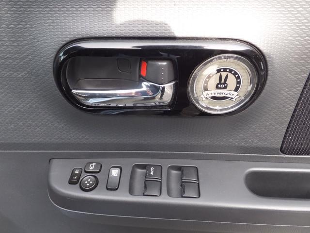 10thアニバーサリーリミテッド 特別限定車 シートヒーター ETC CD アルミホイール プッシュスタート ベンチシート タイミングチェーン(39枚目)