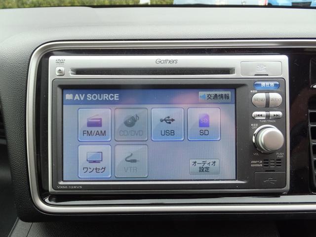 ディーバ タイヤ新品交換 タイミングベルト交換 ナビ ワンセグTV バックカメラ CD DVD ETC HID 14インチアルミホイール キーフリー(11枚目)