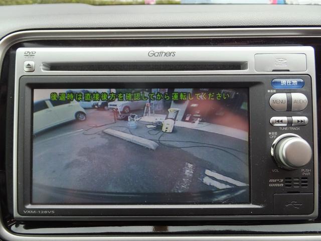 ディーバ タイヤ新品交換 タイミングベルト交換 ナビ ワンセグTV バックカメラ CD DVD ETC HID 14インチアルミホイール キーフリー(12枚目)