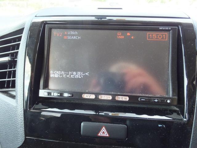 ハイウェイスター タイヤ新品交換 SDナビ フルセグTV Bluetooth CD DVD バックカメラ 前後ドライブレコーダー ETC 左側電動スライドドア プッシュスタート タイミングチェーン(11枚目)