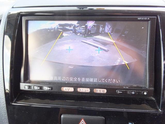 ハイウェイスター タイヤ新品交換 SDナビ フルセグTV Bluetooth CD DVD バックカメラ 前後ドライブレコーダー ETC 左側電動スライドドア プッシュスタート タイミングチェーン(13枚目)