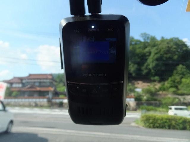 ハイウェイスター タイヤ新品交換 SDナビ フルセグTV Bluetooth CD DVD バックカメラ 前後ドライブレコーダー ETC 左側電動スライドドア プッシュスタート タイミングチェーン(15枚目)