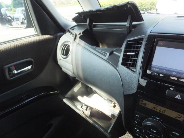 ハイウェイスター タイヤ新品交換 SDナビ フルセグTV Bluetooth CD DVD バックカメラ 前後ドライブレコーダー ETC 左側電動スライドドア プッシュスタート タイミングチェーン(35枚目)