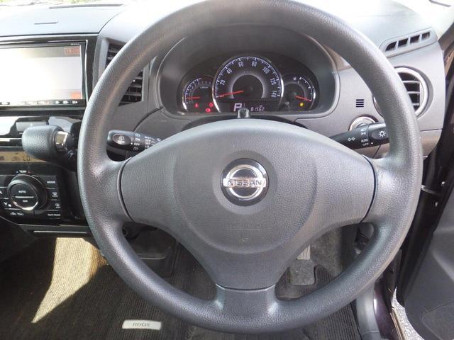ハイウェイスター タイヤ新品交換 SDナビ フルセグTV Bluetooth CD DVD バックカメラ 前後ドライブレコーダー ETC 左側電動スライドドア プッシュスタート タイミングチェーン(36枚目)