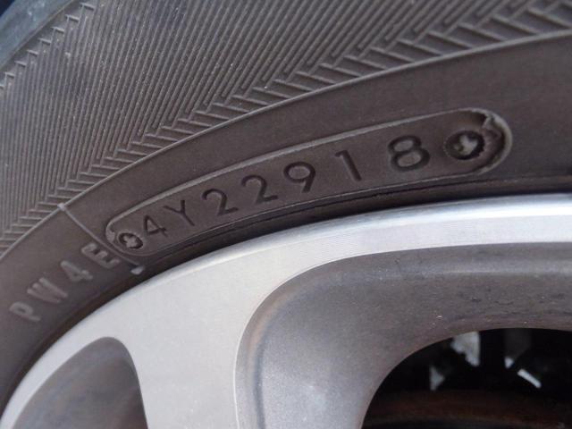 ハイウェイスター タイヤ新品交換 SDナビ フルセグTV Bluetooth CD DVD バックカメラ 前後ドライブレコーダー ETC 左側電動スライドドア プッシュスタート タイミングチェーン(46枚目)