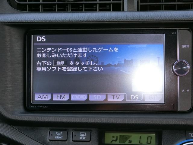 「トヨタ」「アクア」「コンパクトカー」「島根県」の中古車59