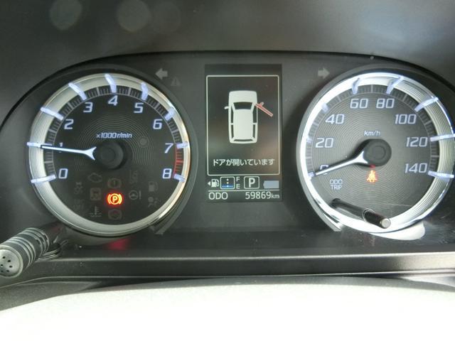 カスタム X SAII 禁煙車 純正フルセグSDナビ LEDオートライト USB Bluetooth スマートキー プッシュスタート ステアリングリモコン オートリトラミラー アイドリングストップ コーナーセンサー(53枚目)