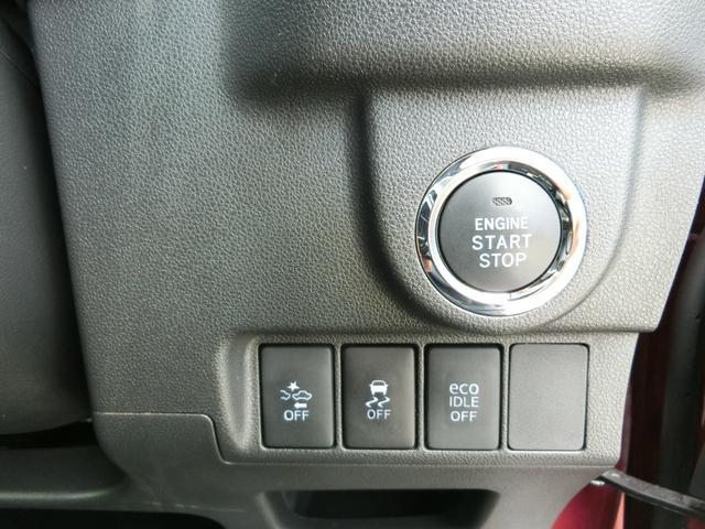 カスタム X SAII 禁煙車 純正フルセグSDナビ LEDオートライト USB Bluetooth スマートキー プッシュスタート ステアリングリモコン オートリトラミラー アイドリングストップ コーナーセンサー(55枚目)