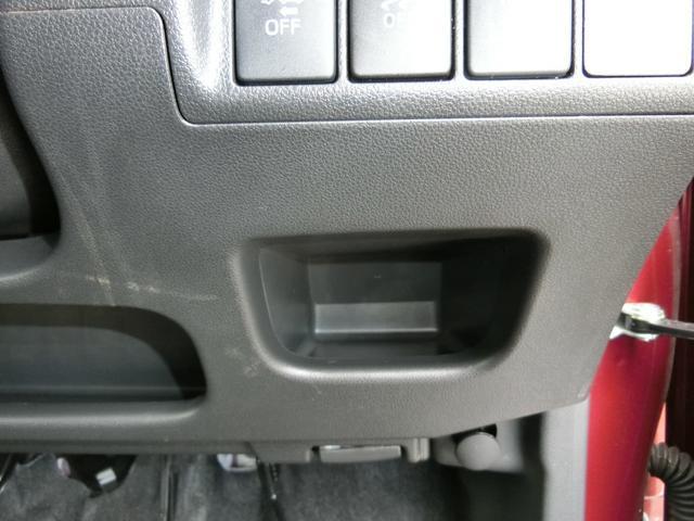 カスタム X SAII 禁煙車 純正フルセグSDナビ LEDオートライト USB Bluetooth スマートキー プッシュスタート ステアリングリモコン オートリトラミラー アイドリングストップ コーナーセンサー(56枚目)