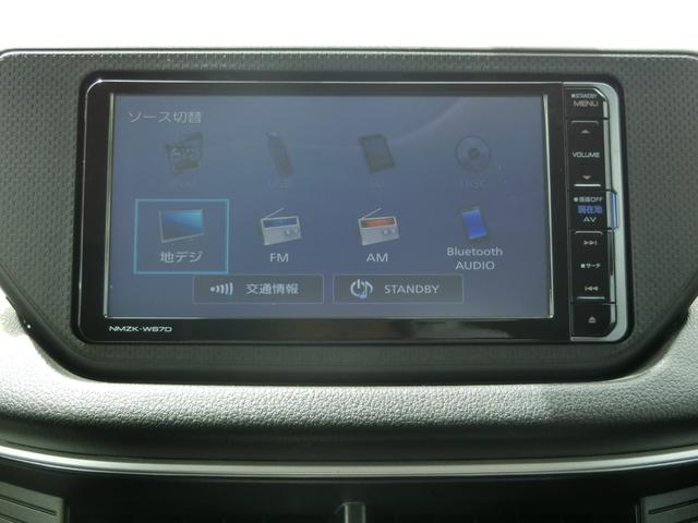 カスタム X SAII 禁煙車 純正フルセグSDナビ LEDオートライト USB Bluetooth スマートキー プッシュスタート ステアリングリモコン オートリトラミラー アイドリングストップ コーナーセンサー(58枚目)