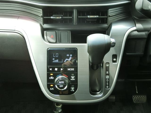 カスタム X SAII 禁煙車 純正フルセグSDナビ LEDオートライト USB Bluetooth スマートキー プッシュスタート ステアリングリモコン オートリトラミラー アイドリングストップ コーナーセンサー(60枚目)