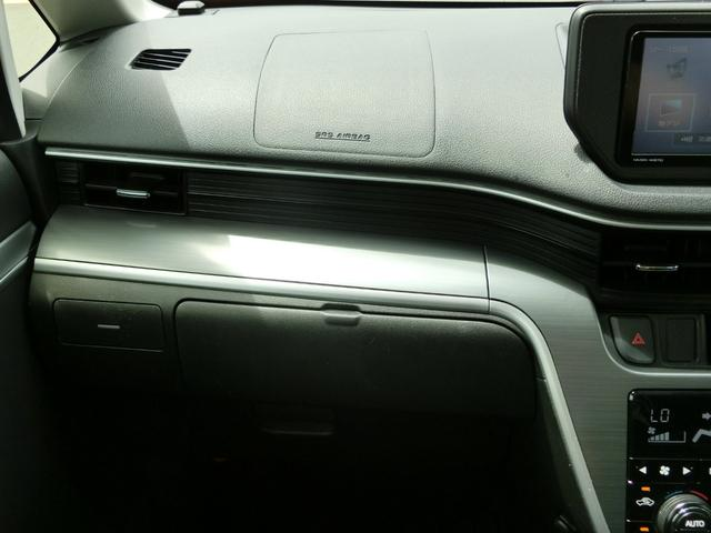 カスタム X SAII 禁煙車 純正フルセグSDナビ LEDオートライト USB Bluetooth スマートキー プッシュスタート ステアリングリモコン オートリトラミラー アイドリングストップ コーナーセンサー(64枚目)