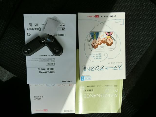 カスタム X SAII 禁煙車 純正フルセグSDナビ LEDオートライト USB Bluetooth スマートキー プッシュスタート ステアリングリモコン オートリトラミラー アイドリングストップ コーナーセンサー(67枚目)