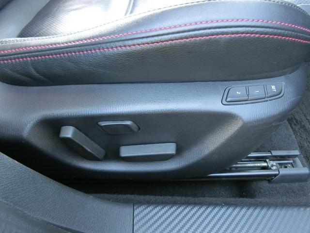 XD Lパッケージ 6MT 軽油 HIDオートライト プッシュスタート シートヒーター シートメモリー アイドリングストップ HIDオート 純正ナビ フルセグ DVD Bluetooth Bカメラ ETC(19枚目)
