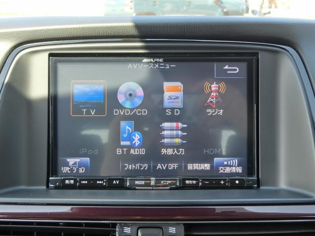 XD Lパッケージ 6MT 軽油 HIDオートライト プッシュスタート シートヒーター シートメモリー アイドリングストップ HIDオート 純正ナビ フルセグ DVD Bluetooth Bカメラ ETC(62枚目)