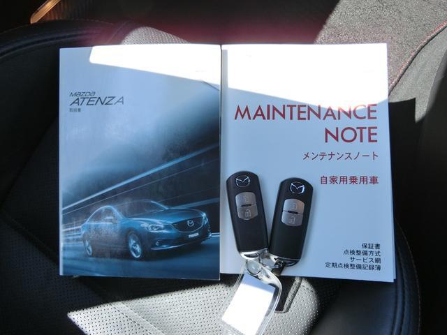 XD Lパッケージ 6MT 軽油 HIDオートライト プッシュスタート シートヒーター シートメモリー アイドリングストップ HIDオート 純正ナビ フルセグ DVD Bluetooth Bカメラ ETC(71枚目)