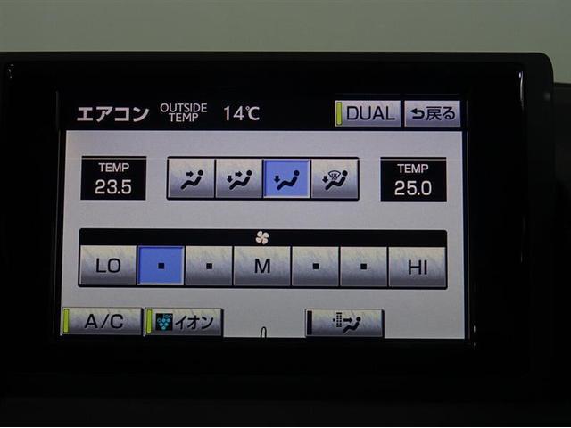 CT200h バージョンC ワンオーナー ナビゲーション&ワンセグTV バックモニター ETC LEDヘッドランプ 純正アルミホイール CD&DVD再生(22枚目)