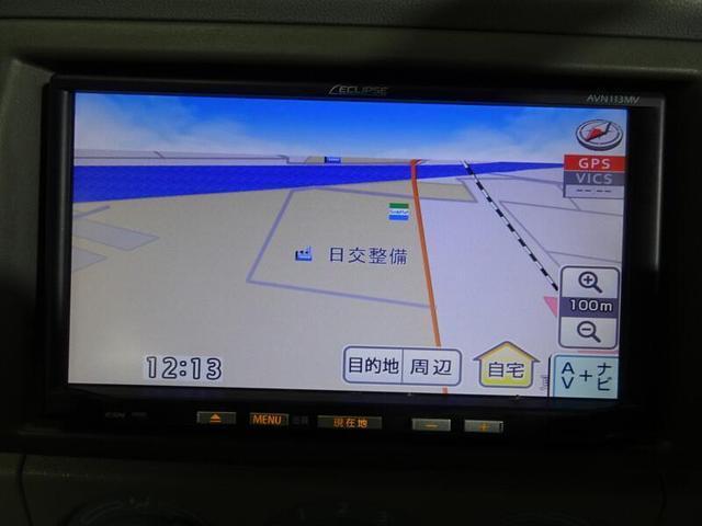 ECO-L ワンセグTV&ナビ バックモニター キーレス(21枚目)