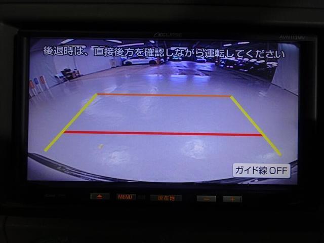 ECO-L ワンセグTV&ナビ バックモニター キーレス(22枚目)