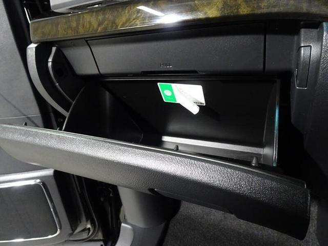 2.4Z ゴールデンアイズ フルセグTV&ナビ 後席モニター バックモニター ETC スマートキー 両側パワースライドドア HID 純正アルミホイール 一部革シート(43枚目)