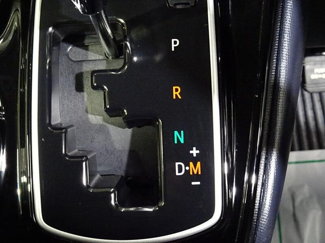 ZS 煌II ワンオーナー フルセグTV&ナビ バックモニター 後席モニター LEDヘッドライト ETC スマートキー 両側パワースライドドア 社外アルミホイル(24枚目)