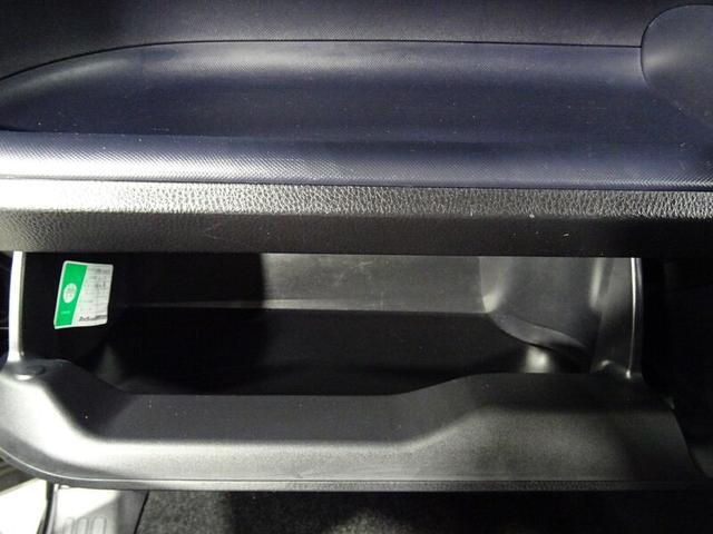 ZS 煌II ワンオーナー フルセグTV&ナビ バックモニター 後席モニター LEDヘッドライト ETC スマートキー 両側パワースライドドア 社外アルミホイル(29枚目)