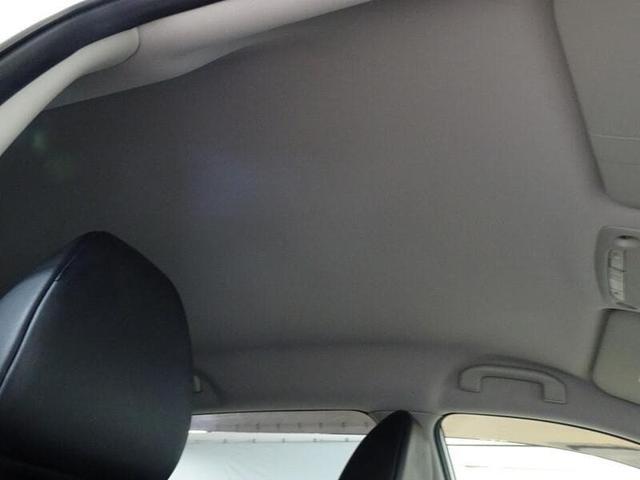 20X フルセグTV&ナビ バックモニター ETC スマートキー LEDヘッドランプ 純正アルミホイール(17枚目)