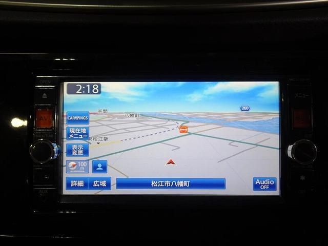 20X フルセグTV&ナビ バックモニター ETC スマートキー LEDヘッドランプ 純正アルミホイール(26枚目)